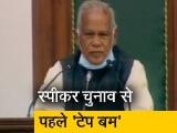 Video : बिहार में स्पीकर का चुनाव, लालू यादव का ऑडियो वायरल!