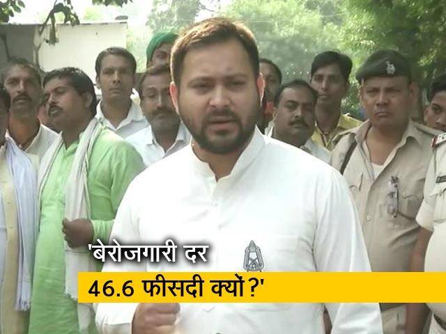 Videos : तेजस्वी यादव का CM नीतीश कुमार पर वार, कहा-  इस बार विदाई तय