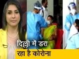 Videos : दिल्ली में खतरनाक होती जा रही है कोरोना की तीसरी लहर