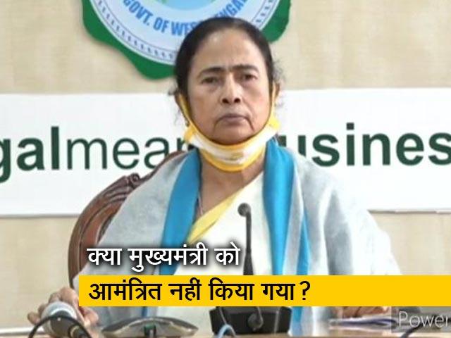 Videos : विश्व भारती के समारोह में ममता बनर्जी के निमंत्रण को लेकर विवाद