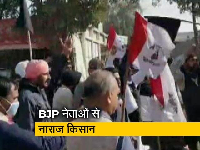 Videos : देश-प्रदेश : हरियाणा में किसानों ने BJP के उपवास स्थल पर धावा बोला
