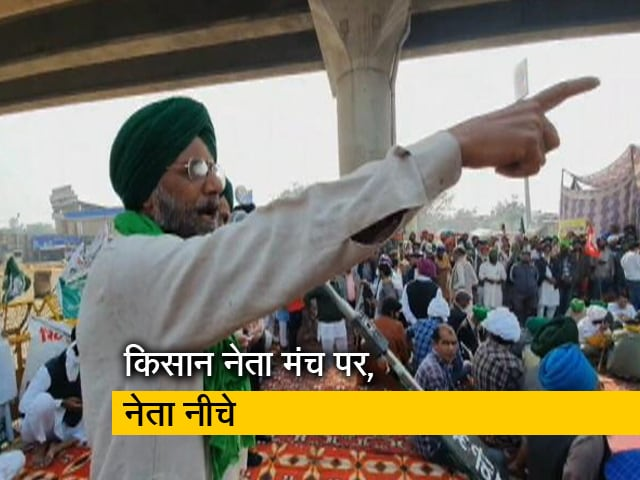 Videos : लाखों का चंदा ठुकराने वाले किसान नेता आखिर कौन हैं?
