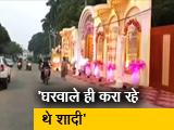 Video : यूपी: हिंदूवादी संगठन ने रुकवाई परिवार की सहमति से हो रही हिंदू-मुस्लिम शादी