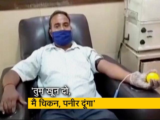 Videos : रक्तदान के लिए शिवसेना नेता की अपील
