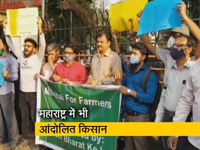 Videos : दिल्ली कूच करेंगे महाराष्ट्र के किसान