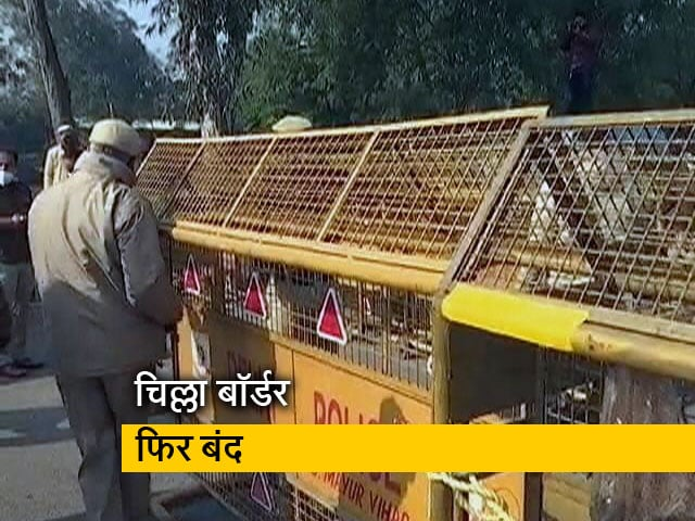 Video : किसानों ने फिर बंद किया चिल्ला बॉर्डर
