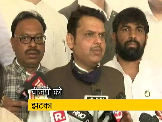 Videos : महाराष्ट्र विधान परिषद चुनाव में महाविकास अघाड़ी को 6 में से 4 सीटें, बीजेपी को सिर्फ एक