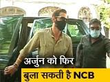 Video : अर्जुन रामपाल गलत जानकारी देकर मुश्किलों में घिरे