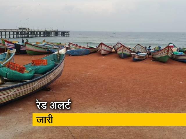 Videos : चक्रवाती तूफान बुरेवी का खतरा