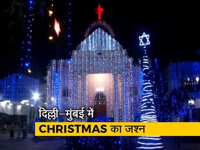 Videos : सिटी सेंटर : दिल्ली-मुंबई में क्रिसमस का जश्न, धारावी को मिला तोहफा