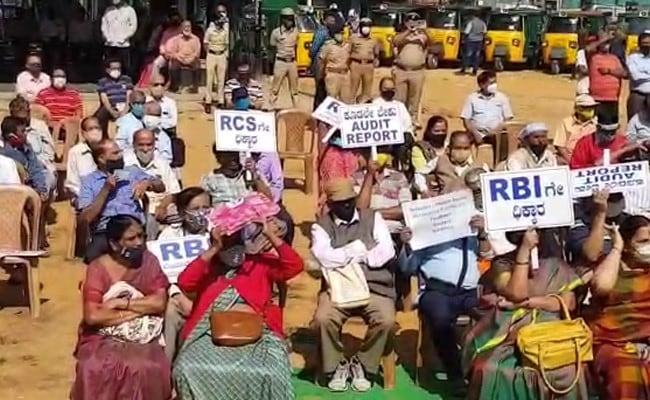 Depositors Of Crisis-Hit Bengaluru Bank Protest To Seek Relief