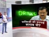 Video : खबरों की खबर : शराब की कमाई से चलेगी दिल्ली?