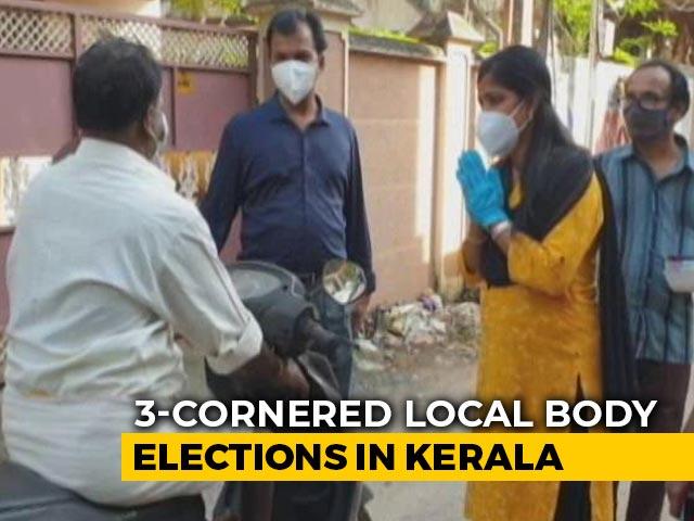 Video : Women Lead Battle For Political Prestige In Kerala's Local Body Polls
