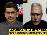 Video : Former Vice Chancellor of AMU on PM's Speech