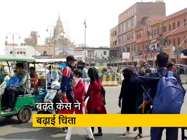Videos : राजस्थान: लगातार बढ़ते कोरोना के मामले, Covid-19 से बीजेपी विधायक की मौत