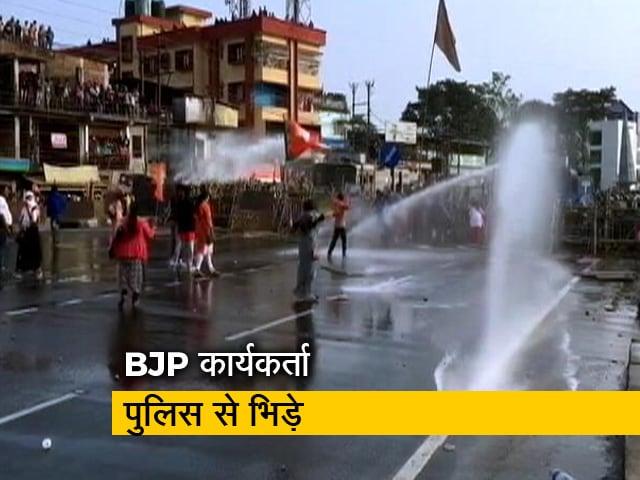 Video : बंगाल में BJP कार्यकर्ताओं-पुलिस में झड़प