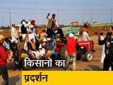 Video : नए कृषि कानून पर घमासान
