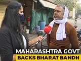 Video : Protest By Farmers' Groups Across Maharashtra