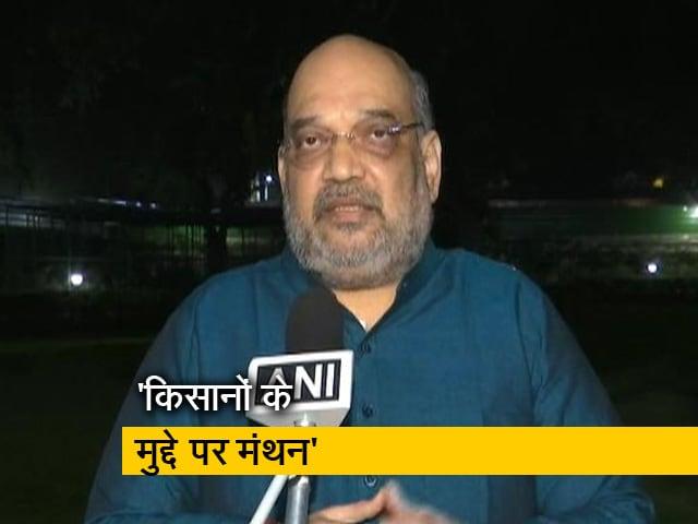 Videos : जेपी नड्डा के घर पर अहम बैठक, अमित शाह और राजनाथ सिंह होंगे शामिल: सूत्र