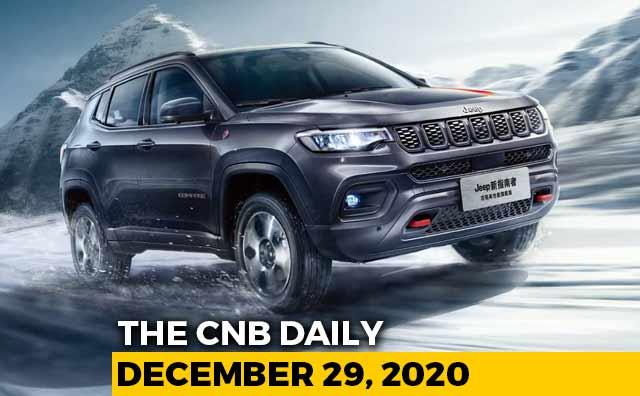 Video : 2021 Jeep Compass Teaser, Skoda Price Hike, TVS Pulls Out Of Dakar