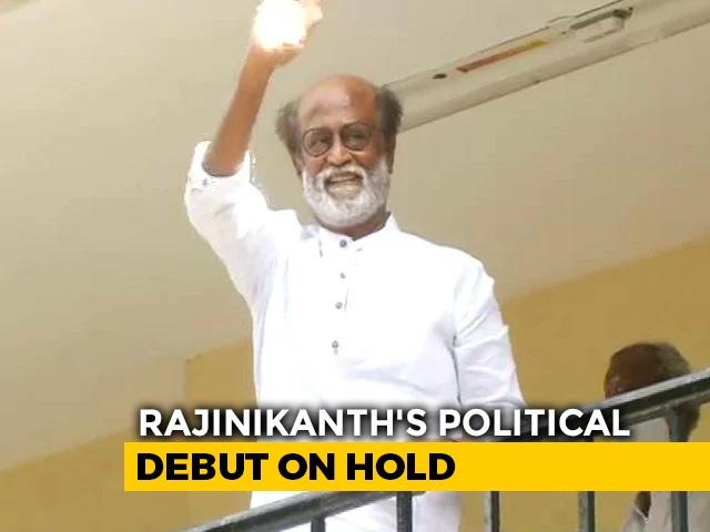 Video : Rajinikanth's Big News: No Political Party After All