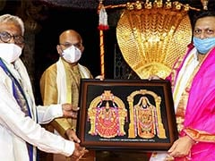 "Chief Justice Walks Through Sacred ""Vaikunta Passage"" At Tirumala Temple"