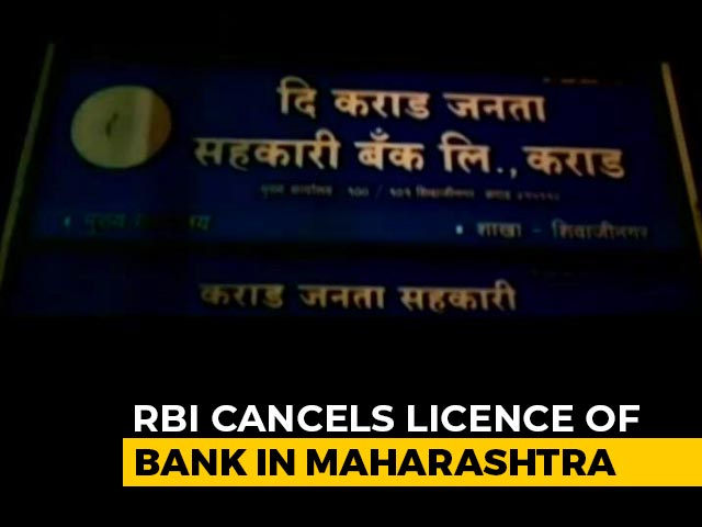 Video : RBI Cancels Licence Of Bank In Maharashtra, Depositors Await Full Payment