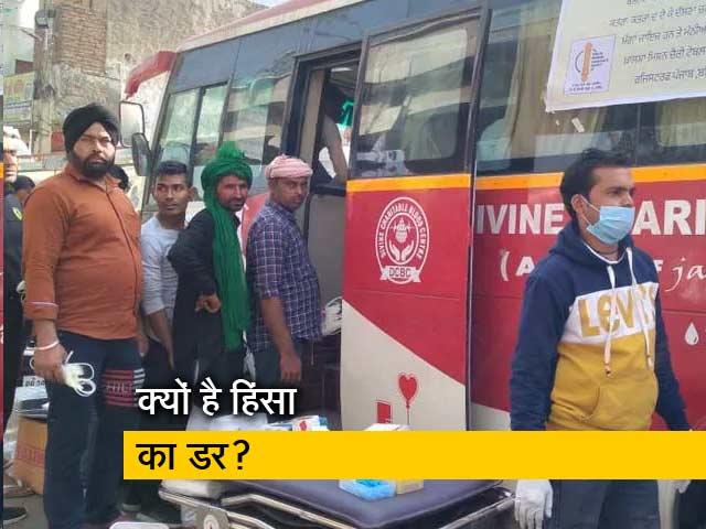 Videos : किसानों के सब्र का पैमाना कायम है, टिकरी बॉर्डर पर लगाया रक्तदान शिविर