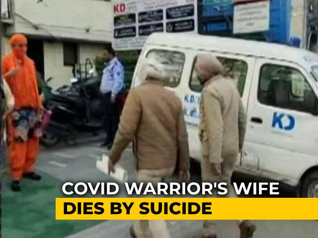 Video : Awaiting Late Husband's Dues, Amritsar Covid Warrior Dies By Suicide