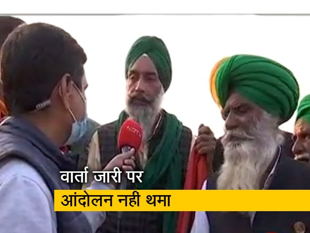 Video : सरकार के साथ वार्ता के बीच किसानों का आंदोलन जारी