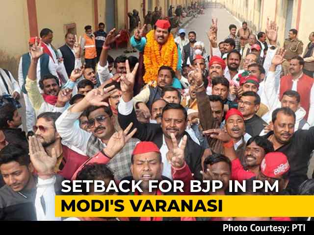 Video : In PM Modi's Varanasi, BJP Loses 2 Seats In Local Polls After A Decade