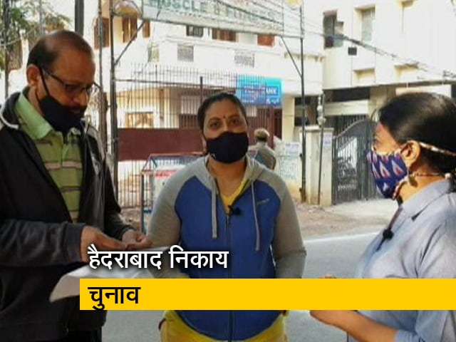 Videos : ग्रेटर हैदराबाद नगर निगम चुनाव के लिए मतदान जारी