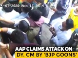 "Video : AAP Says Manish Sisodia's House ""Attacked By BJP Goons"", Cops Helped Them"
