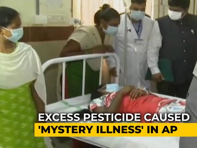 Video : Pesticide Residue Blamed For Mystery Illness In Andhra Pradesh