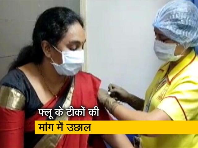 Videos : कोरोना का असर-फ्लू के टीकों की मांग में उछाल