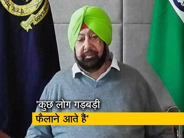 Videos : कुछ लोगों का आंदोलन से कोई लेना-देना नहीं होता :  कैप्टन अमरिंदर सिंह