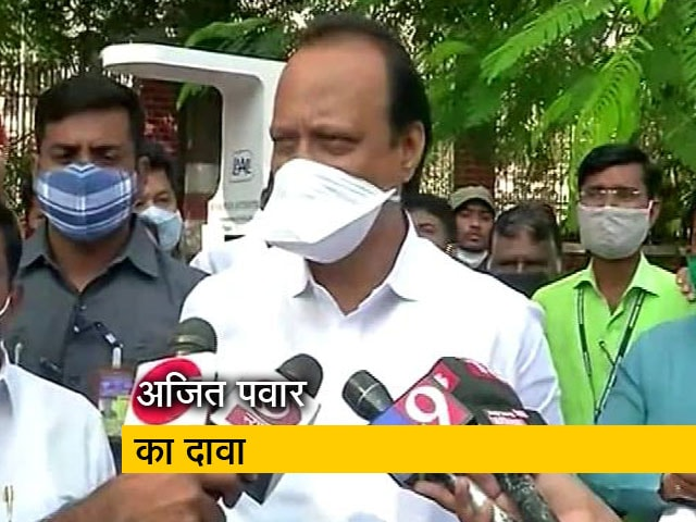 Videos : BJP के कई नेता NCP में आएंगे : अजित पवार