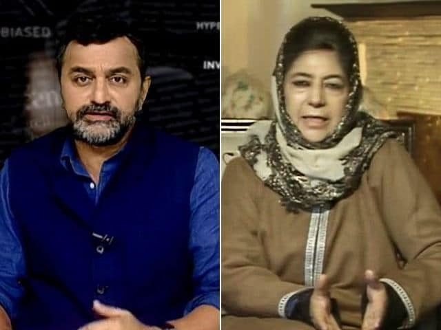 """Video : """"What Centre Did On August 5 Was Against Constitution"""": Mehbooba Mufti"""