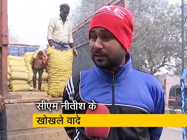 Videos : बिहार में सब्जी उत्पादकों को हो रहा है लाखों का नुकसान, परेशान हैं किसान