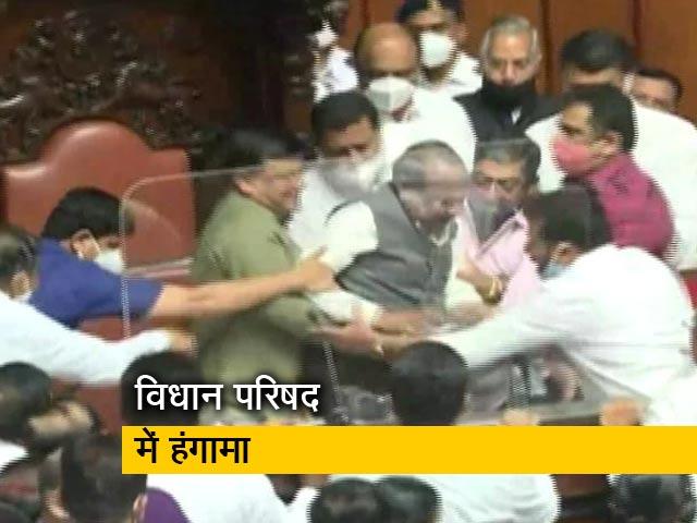 Video : कर्नाटक विधान परिषद में हंगामा
