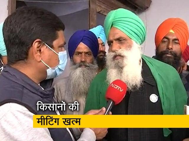 Videos : मीटिंग के लिए जाने से पहले BKU नेता जगजीत सिंह ने NDTV से की खास बातचीत