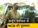 Video : ड्रग केस: अर्जुन रामपाल से NCB आज दूसरी बार कर रही है पूछताछ