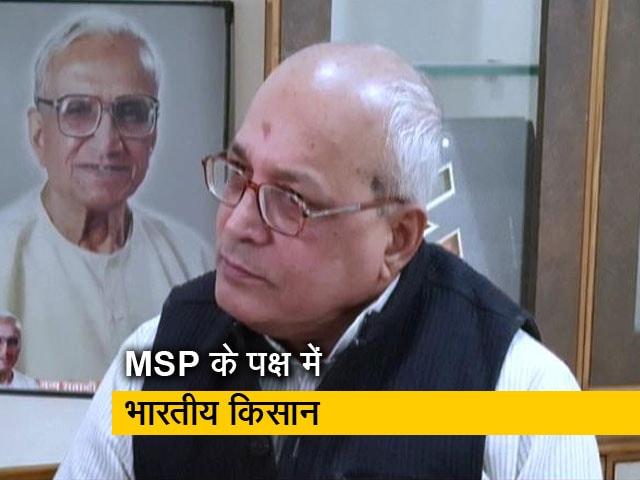 Videos : MSP की गारंटी के पक्ष में RSS का किसान संगठन