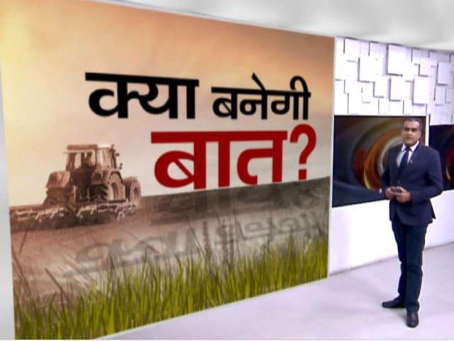 Videos : हॉट टॉपिक : 22 दिन बाद सरकार और किसान के बीच मुलाकात