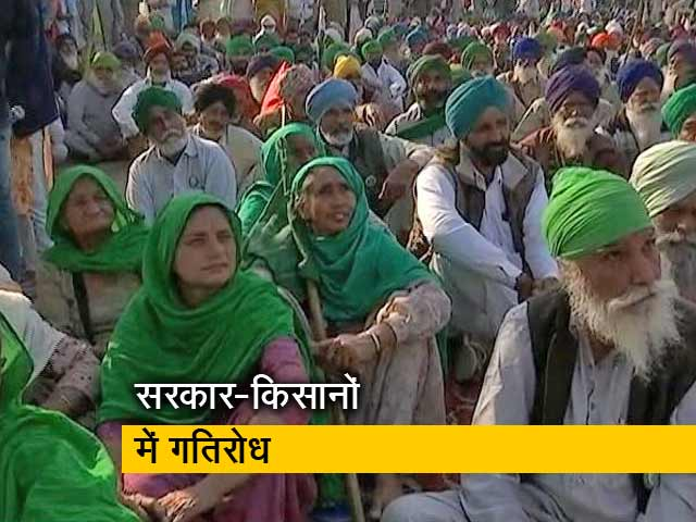 Video : सिटी सेंटर: किसानों ने दी दिल्ली को ब्लॉक करने की धमकी