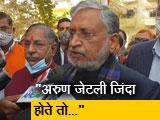 Video : किसान आंदोलन पर क्या सुशील मोदी अपनी ही पार्टी पर उठा गए सवाल?