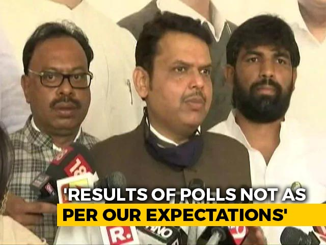 "Video : Setback For BJP In Key Maharashtra Polls: ""Miscalculated Combined Power"""