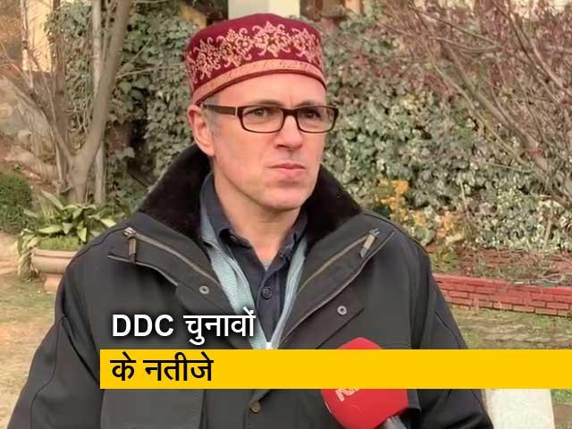 Videos : बीजेपी इस आवाज को सुने : उमर अब्दुल्ला
