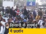 Video : पटना में किसानों के समर्थन में RJD का प्रदर्शन