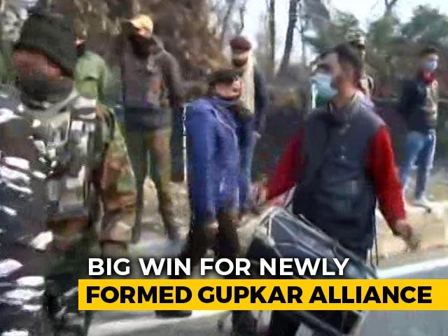 Video : Gupkar Alliance Wins Big In J&K Local Polls, Other Top Stories